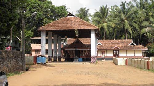 Kunnamkulam