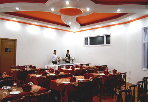 1447668071_2Restaurant.jpg
