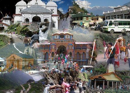 Shikhar Temple