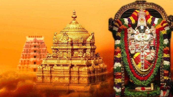 Tirupati Balaji Darshan and holiday tour package