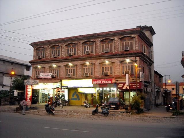 Hotel Uppal Plaza  Rishikesh